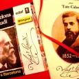 L'editorial EDAF (Madrid-Mèxic-Buenos Aires) ha tret aquesta particularíssima guia bilingüe de Gaudí, pensada mig com objecte-regal, mig com a invitació al passejant a prendre notes a les pàgines en blanc […]